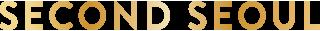 Second Seoul Logo